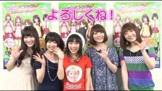 「MJ5」とTVアニメ「咲 -Saki- 阿知賀編 episode of side A」のコラボを...