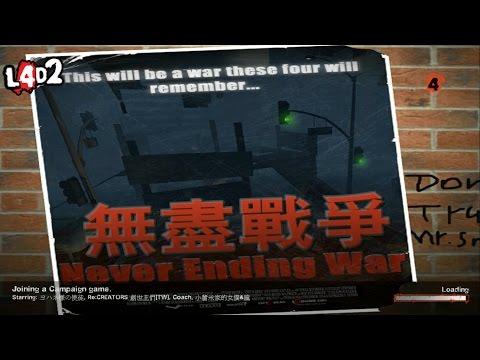 惡靈勢力2: Never Ending War: Chapter 3《無盡戰爭》【專家】與前作毫無關聯的地圖