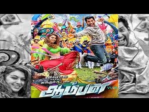 Vishal's Aambala a Debut for Hip Hop Tamizha - Aambala Audio Launch Full And  Exclusive