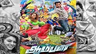 vishal s aambala a debut for hip hop tamizha aambala audio launch full and exclusive