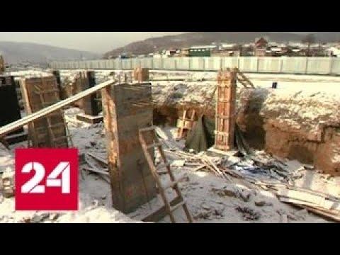 Строительство завода на берегу Байкала приостановлено - Россия 24