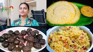 Morning to Afternoon Routine    Lunch Routine    Indian Mom morning to afternoon and lunch routine
