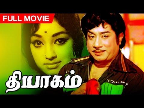 Tamil Evergreen Movie | Thyagam | Full Movie | Ft.Sivaji Ganesan, Lakshmi