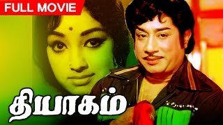 Tamil Evergreen Movie   Thyagam   Full Movie   Ft.Sivaji Ganesan, Lakshmi