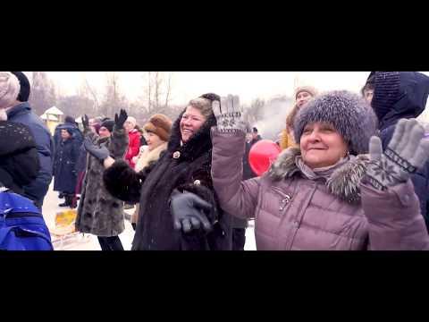 """Масленица-2018 в парке """"Дружба"""" город Владимир"""