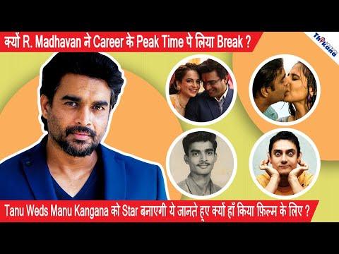 Student से Affair से Star बनने तक | Most Talented R Madhavan ने Common Mistake की और गया Career Down