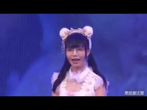 AKB48 TeamSH 1周年コンサート 《天使のしっぽ》tenshi no shippo 栗子(沈莹,Shen Ying) misaki(曾鸶淳,Zeng SiChun) kuma(熊芳妮,Xiong FangNi)