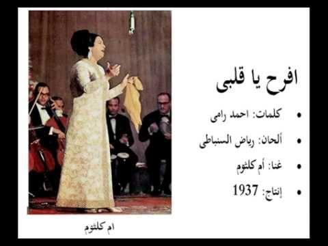 Nasida Ria - Ifroh Ya Albi