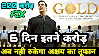 Gold 7th day worldwide box office collection