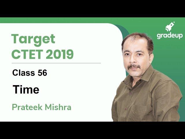 CTET 2019 | Time Short Tricks | Maths By Prateek Mishra
