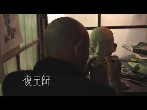 「辺境幻想~金子雅和短編映画集」劇場予告