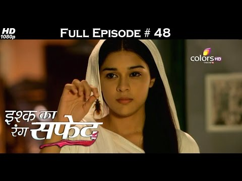 Ishq Ka Rang Safed - 3rd October 2015 - इश्क का रंग सफ़ेद - Full Episode (HD)