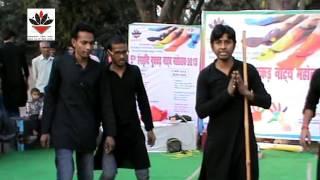 Man me Hai Vishvas    Street Drama