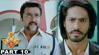 Download lagu యమ డ 3 Full Movie Part 10 Latest Telugu Full Movie Shruthi Hassan Anushka Shetty MP3