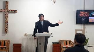 더모자이크교회 주일오전예배설교(200202)