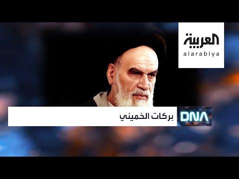 DNA | بركات الخميني  - نشر قبل 2 ساعة