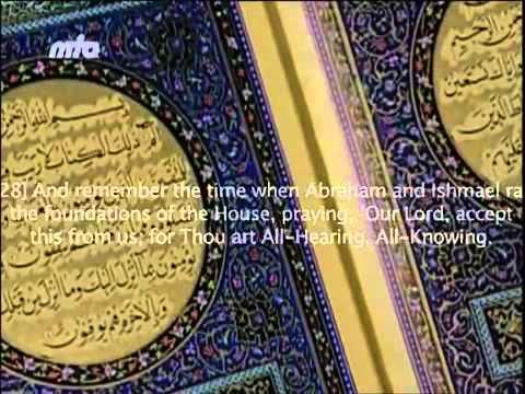 Geschichte der Kaaba in Mekka - mit deutschem Untertitel