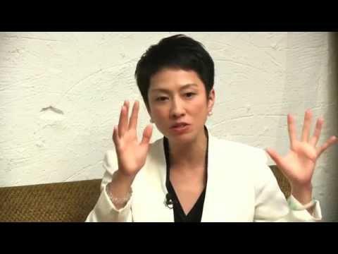 【蓮舫対談】第三弾 ハリス鈴木絵美さん(Change.org日本代表)