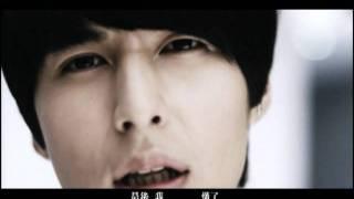 Yen-j嚴爵【又不是這樣就不孤獨Still Alone】MV官方完整版-三立戲劇[醉後決定愛上你]插曲 thumbnail