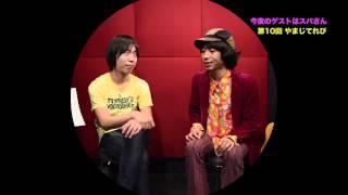 東京で音楽を続けるってロックンロール! シンガーソングライター山路貴澄が、アンダーグラウンドシーンで活動するアーティスト の胸の内に迫...