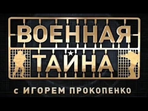 Битва экстрасенсов Новый сезон! Скоро на ТНТ на ТНТ