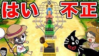 Wii Partyに現れた強すぎるバグキャラに意地でも勝ちたい男たち thumbnail