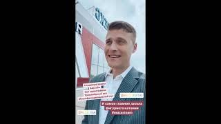 Александр Энберт на тренировке с Кити Щербацкой