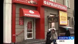 видео Франшизы в Омске