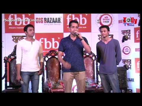 Teaser| Joker Dhan | Bengali Movie |...