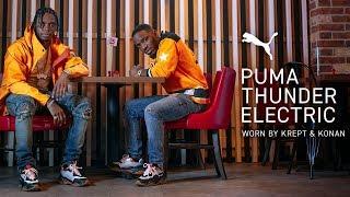 electric puma