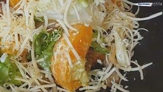 Салат с грибами  фасолью и мандаринами - Salad with mushrooms beans and tangerines