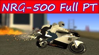 КОГДА У ТЕБЯ NRG-500 FULL PT | DIAMOND RP [МОНТАЖИК]