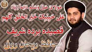 Maula Ya Salli Wa Sallim Qasida Burda Sharif By Hafiz Rehan Rufi