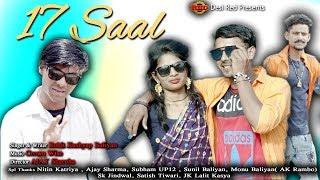 17 Saal | AB YAAR l Rohit Kashyap Baliyan, Freen Khan | Latest Romantic Song 2019 l Desi Red