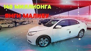 ХОРАЗМ МОШИНА БОЗОРИ НАРХЛАРИ 04.12.19