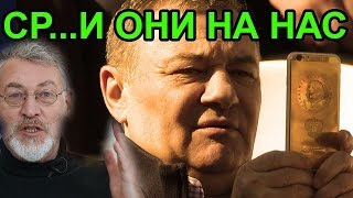 Миллиардеры России. Артемий Троицкий
