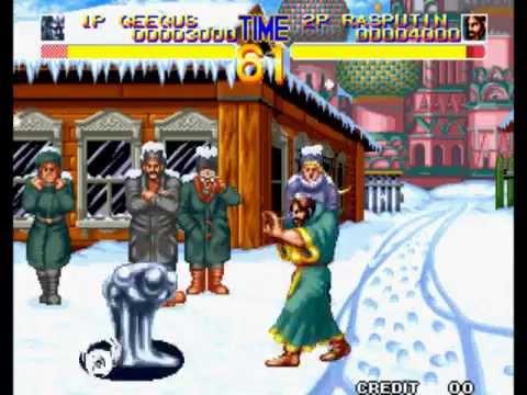 world-heroes-2-[arcade]---successful-neo-geegus-morphs