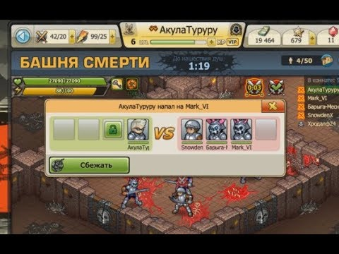ФЛАЙ VS ТИМЕРЫ [ MUSIC WARS ]