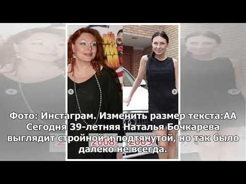 Похудела вдвое: Наталья Бочкарева рассказала, как ей удалось за год скинуть 60 кило