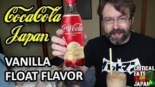 Coca-Cola Japan: Vanilla Float Flavor &amp Blue Soda Float