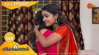 Thinkalkalaman - Ep 140 | 04 May 2021 | Surya TV Serial | Malayalam Serial