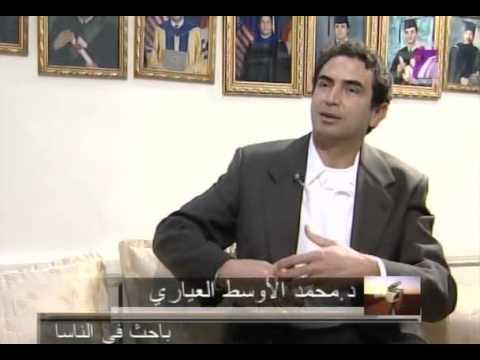 Tunisien au NASA: Dr Ayari