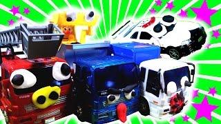 はたらくくるま にらめっこ対決でいないいないばぁ❤️トミカ バス パトカー 消防車 ゴミ収集車 ブルドーザー ダンプカー トーマス アンパンマンも参加♪のりものあつまれ⭐子供向けアニメ thumbnail