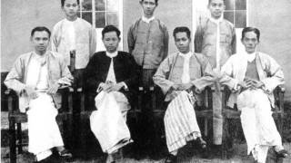 "Burma's Myo Yan Naung Thein on ""Understanding Federalism"""
