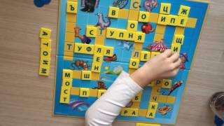 СКРАБЛ Игра-кроссворд Играем в Скрабл Джуниор разгадываем слова📝