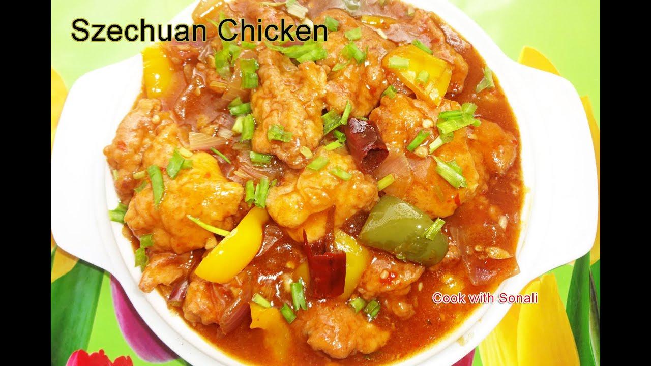 Chinese Food Recipes Szechuan Chicken
