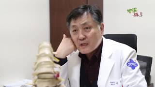 [sbctv채널]당진종합병원홍보영상(메디컬36.5)