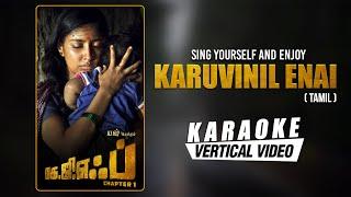 Karuvinil Enai - Karaoke | KGF Chapter 1 Tamil Movie | Yash | Ravi Basrur | Prashanth Neel