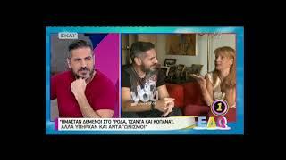 Youweekly.gr: Η Τέτα Κωνσταντά στο