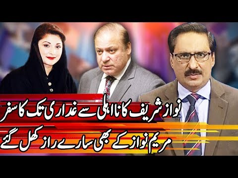 Kal Tak With Javed Chaudhry - 15 May 2018 - Express News